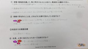 シン160407業スパ①N(KT様)