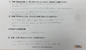 シン160407業スパ②N(KW様)