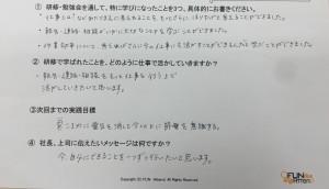 シン160407業スパ③N(YH様)