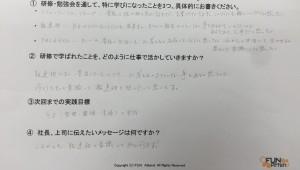 シン160407業スパ④N(UF様)