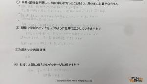 シン160407業スパ⑤P(IY様)