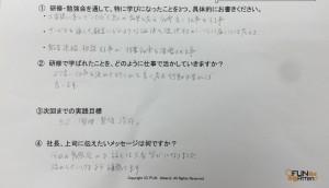 シン160407業スパ⑥P(JK様)