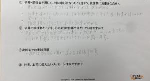 シン160407業スパ⑦K(NM様)