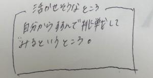 KCE①160511-O4