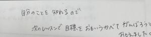 KCE①160511-O5