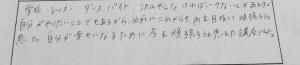KCE②160720-O1