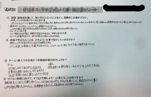 20160805Vマネジメント①-7